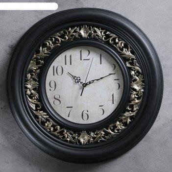 Часы интерьерные круг, рама чёрная, циферблат ретро 50х5х50