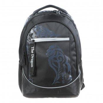 Рюкзак школьный hatber sreet 42 х 30 х 20, для мальчика, the dragon, чёрны