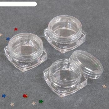 Набор баночек для декора «классика», d = 3 см, по 6 гр, 3 шт, цвет прозрач