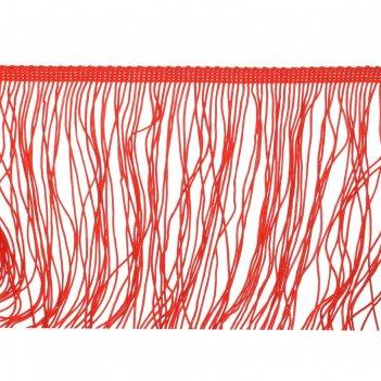 Тесьма декоративная бахромушка, намотка 5 м, 15,0 см, цвет коралловый