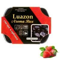 Ароматизатор под сиденье авто aroma box, аромат клубника