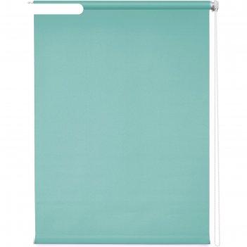 Рулонная штора «плайн», 120х175 см, цвет аквамарин