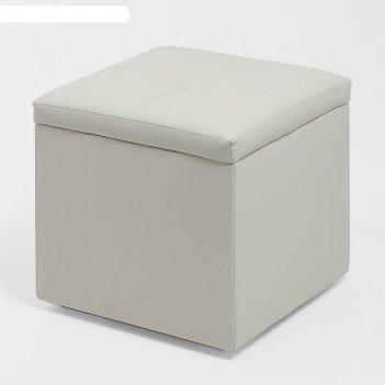 Банкетка куба 420*420*420, бежевый