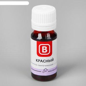 Краситель синтетический жидкий, красный, 15 гр,