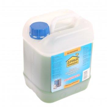 Жидкость для биотуалета нижнего бака, расщепитель, 5 л, «дачный помощник»,