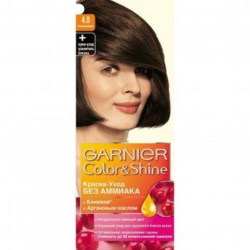 Краска для волос garnier color & shine, без аммиака, оттенок 4.0, каштанов