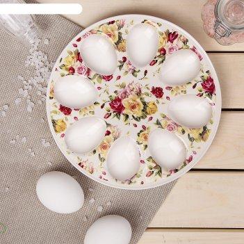Подставка для яиц «сад роз», 20x2 см