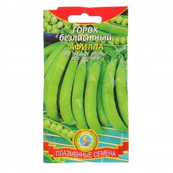 Семена горох афилла безлистный, 5 г