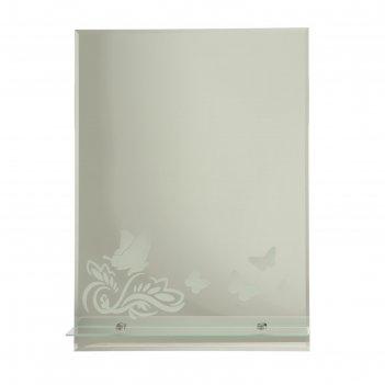 Зеркало «лето», настенное, 50x70 см