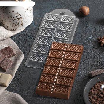 Форма для шоколада оригинальный 7х15х10 см