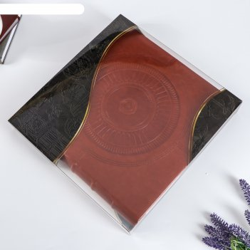 Фотоальбом магнитный 30 листов  круг  31х32 см