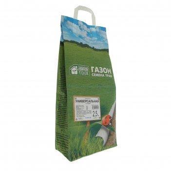 Газонная травосмесь  универсальная стандарт   2,5 кг зеленый уголок