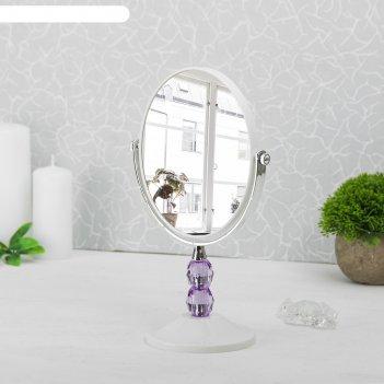 Зеркало настольное на ножке сиреневый кристалл, овальное, цвет белый
