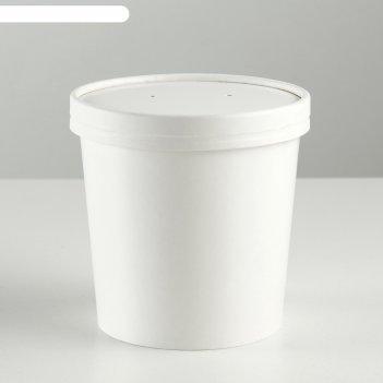 Супница белая, 0,760 л