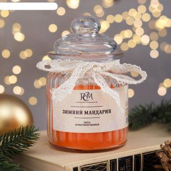 Свеча в банке ароматизированная зимний мандарин 180гр, время горения 45ч