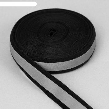 Резинка со светоотражающей полосой, ширина-20мм, 10±1м, цвет чёрный