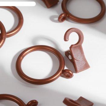 Набор для штор, кольца и крючки, 10 шт, цвет коричневый