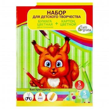 Набор для детского творчества а4, 5 листов картон цветной + 5 листов бумаг