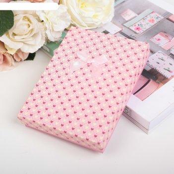 Коробка подарочная сердца 16 х 12 х 3 см, цвет розовый