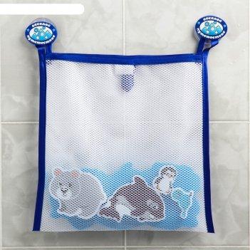 Наклейки в ванную из eva «животные севера» + сетка для хранения игрушек на