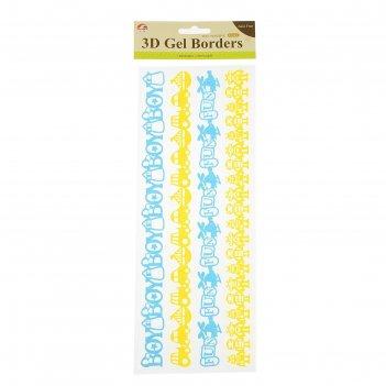 Наклейка тесьма для оформления детская 24,5х9,7 см