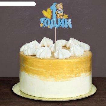 Топпер в торт 1 годикмалыш