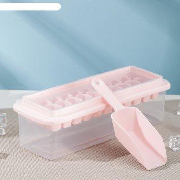 Форма для льда 33 ячейки с контейнером и совком вечеринка, 26х9,5х8 см, цв