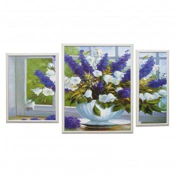 Модульная картина цветы в белом горшке 62*108 см (49х62, 23х53, 36х48)