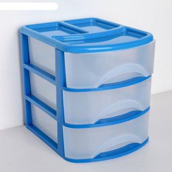Мини-комод для хранения минибокс-3, цвет прозрачно-белый