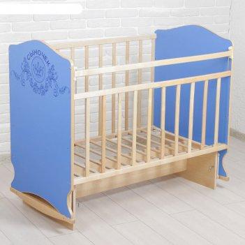 Детская кроватка «сыночек» на качалке с поперечным маятником, цвет синий