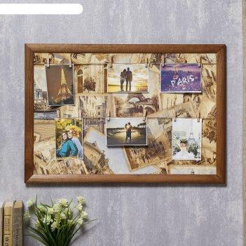Фоторамка-коллаж тёплые воспоминания (на 7 фото) 40х60 см