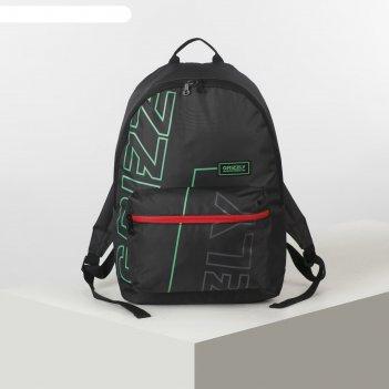 Рюкзак молодежный grizzly rq-007 44*30*15 красный
