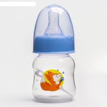Бутылочка для кормления 60 мл с соской лисенок