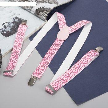 Подтяжки взрослые «сердечки», длина 96 см, цвет белый/розовый