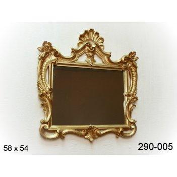 Зеркало настенное 58*54/29*39 см.