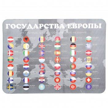 Настольное покрытие для лепки 430*320мм флаги