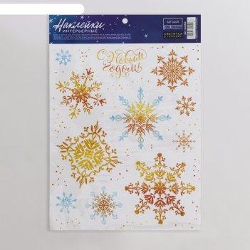 Интерьерная наклейка со светящимся слоем «золотые снежинки», 21 х 29,7 см