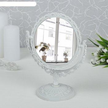 Зеркало настольное «ажур», с увеличением, d зеркальной поверхности — 9,5 с