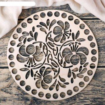 Заготовка для вязания орнамент четыре цветка фанера 4мм 20*20 см