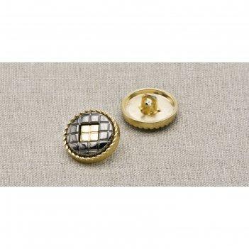 Пуговица металлическая, цвет чёрный никель (пм40)