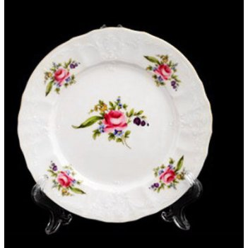 Набор тарелок бернадот полевой цветок 21см. 6шт.