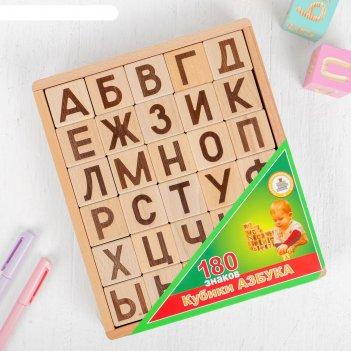 Кубики-азбука, 30 деталей, в деревянной коробке, кубик: 4 x 4 см