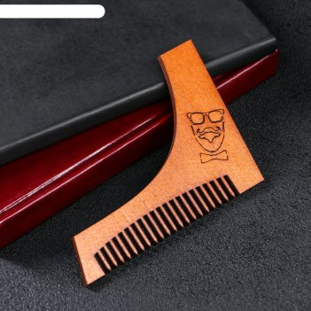 Расческа деревянная модник, для оформления бороды и усов