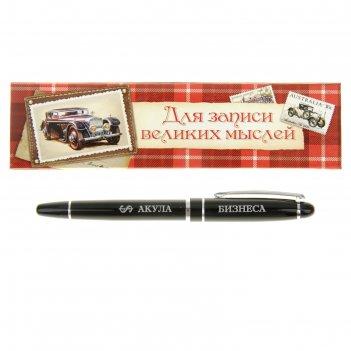 Ручка капиллярная в подарочной упаковке акула бизнеса