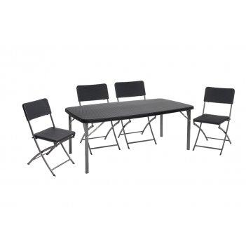 Садовый набор складной мебели torino