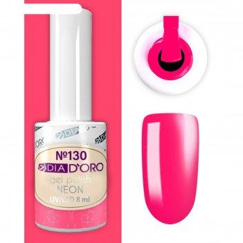 №130 гель-лак dia d`oro classics professional 8 мл.neon