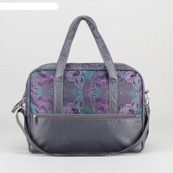 Сумка дорожная, 1 отделение, 3 наружных кармана, серый/сиреневые цветы