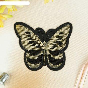 Термоаппликация «бабочка», с пайетками, 9 x 7,5 см