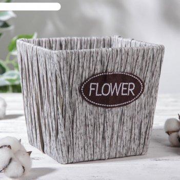 Кашпо плетеное «луция», 16x16x15 см, квадрат, цвет серый