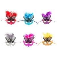 Карнавальная маска бабочка с перьями, цвета микс